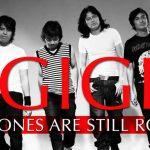 Sejarah Berkembangnya Band Gigi di Musik Indonesia